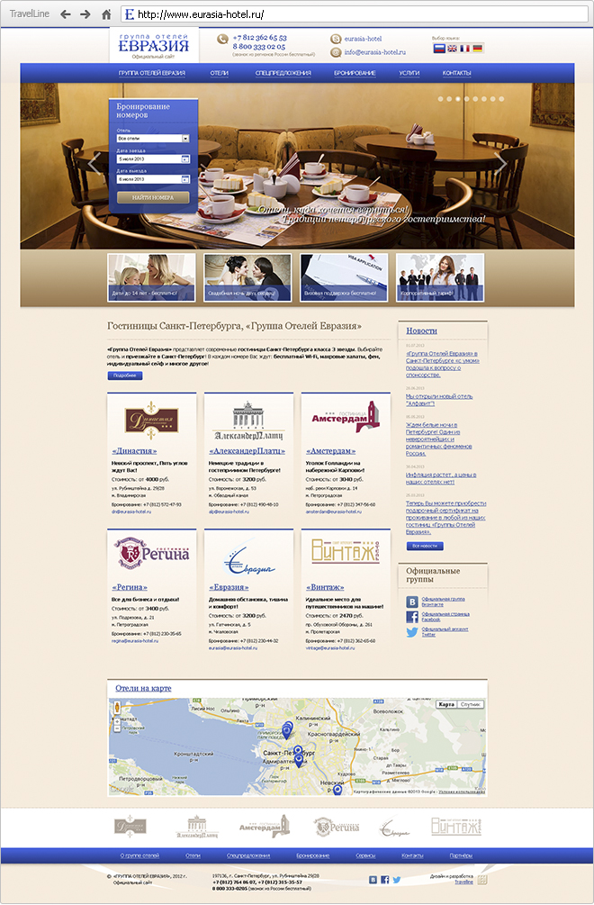 Website of Eurasia Hotels Group