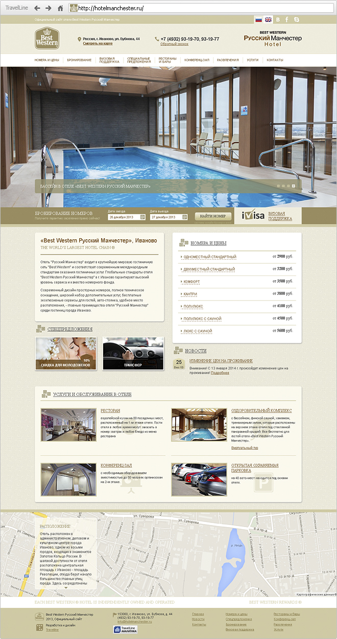Website of Best Western Russian Manchester Hotel