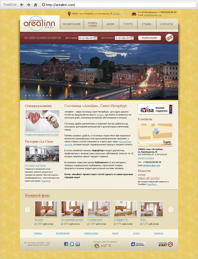Website of Hotel Arealinn