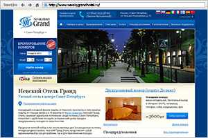 Websites of Nevsky Hotels Group