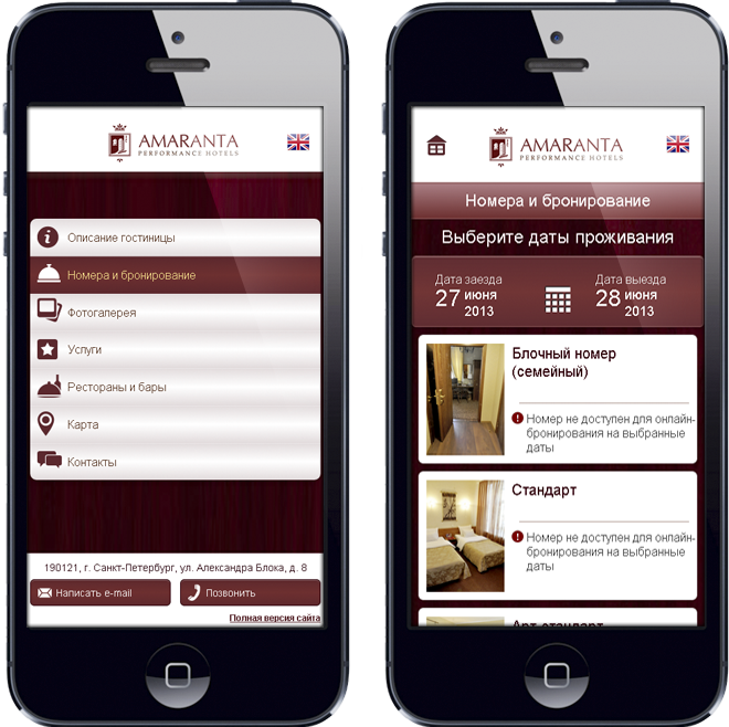 Website of Admiralteyskaya Hotel