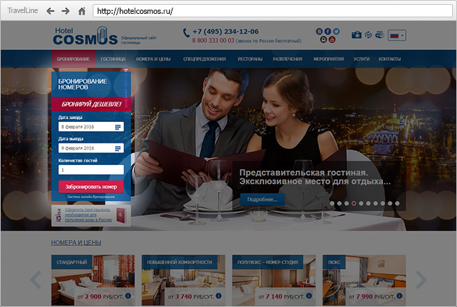 Website of Cosmos Hotel