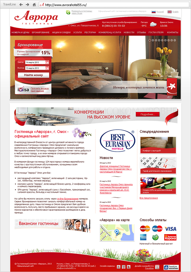 Website of Avrora Hotel