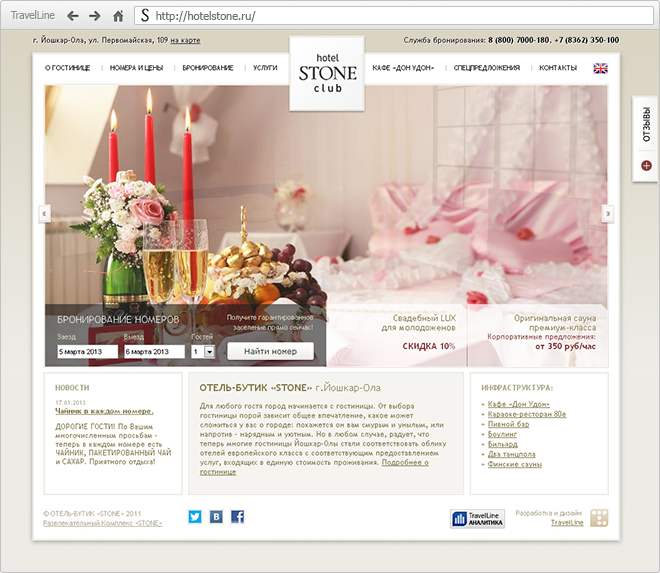 Website of Stone Boutique Hotel