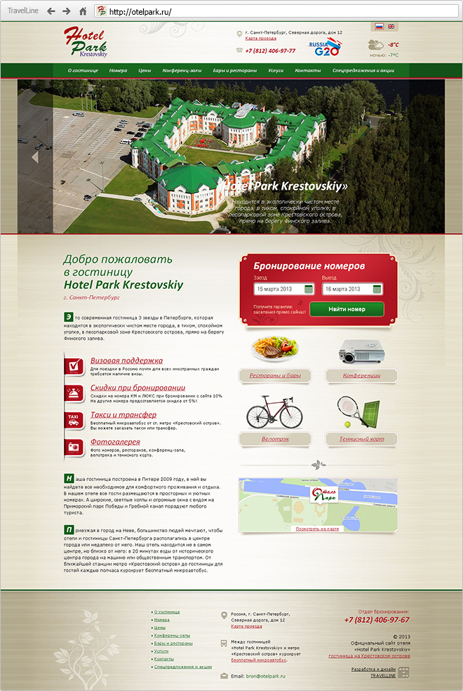 Website of Hotel Park Krestovskiy