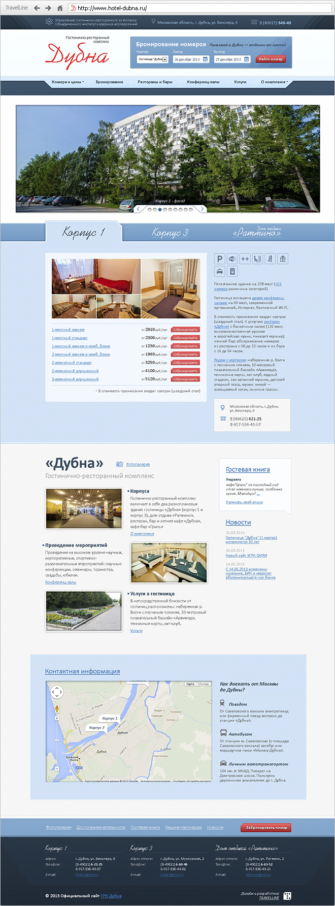 Website of Dubna Hotel