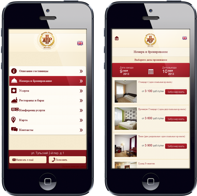 Website of Hotel «Kaluga Plaza»