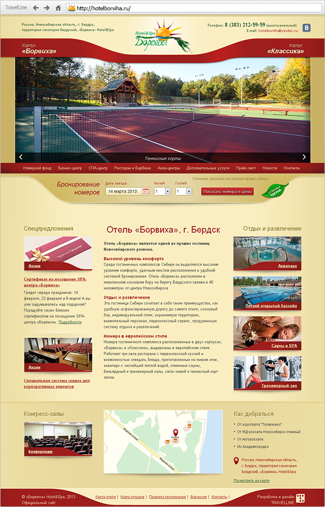 Website of Borvikha Hotel and Spa