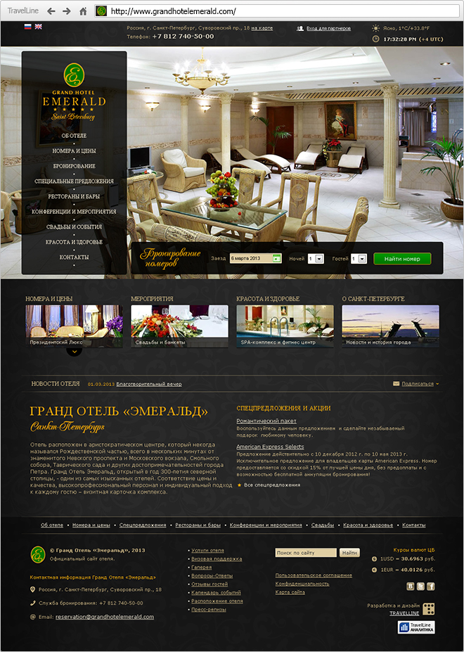 Website of Grand Hotel Emerald